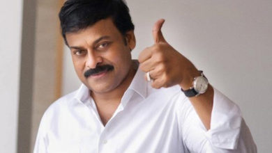 Photo of Chiru appoints 7 member committee