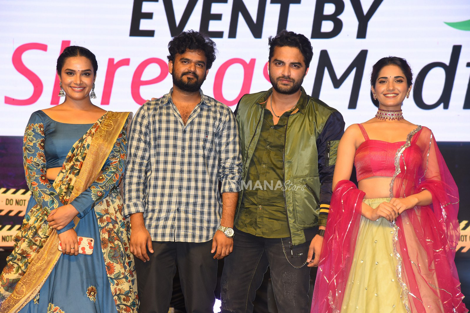 Photo of Hit Movie Pre Release Event in Vizag