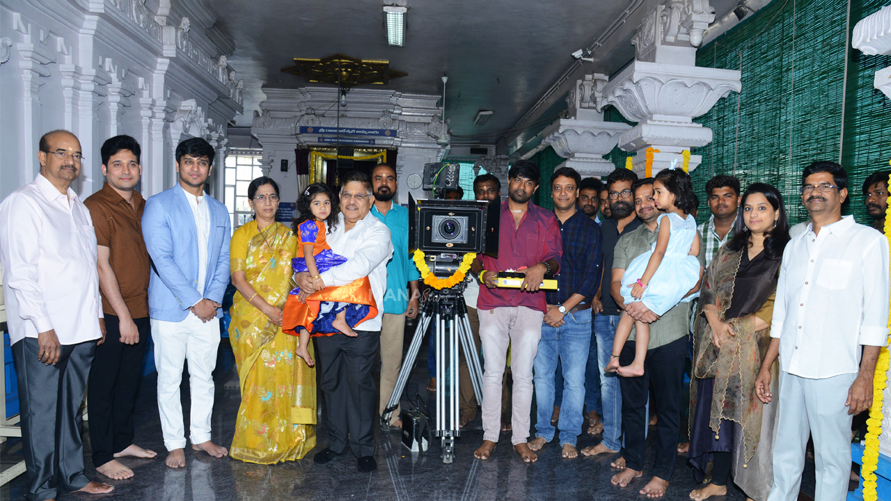Photo of 18 Pages Movie Launch Photos