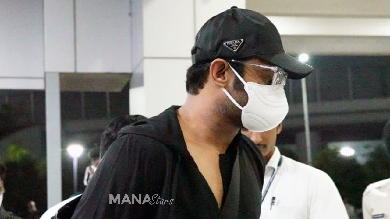 Photo of Prabhas Photos at Airport