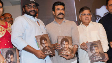 Photo of Ram Charan at Megastar The Legend Book Launch