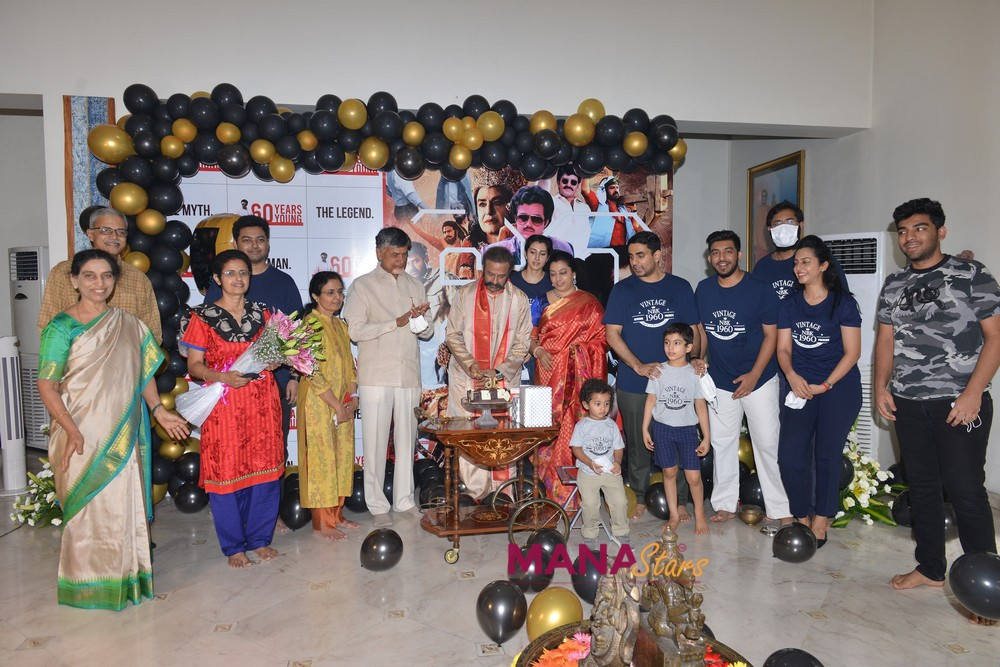 Photo of NBK 60th Birthday celebrations