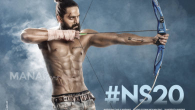 Photo of Naga Shaurya's 20 First Look Posters