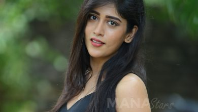 Photo of Chandini Chowdary Latest Photos