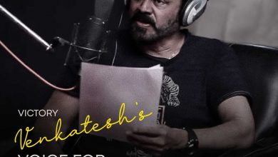 Photo of Venkatesh Voiceover For Vishnu Manchu's Mosagallu