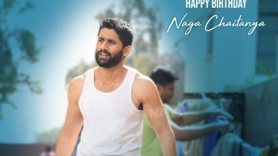 Photo of Love Story Movie Naga Chaitanya Birthday Special Poster