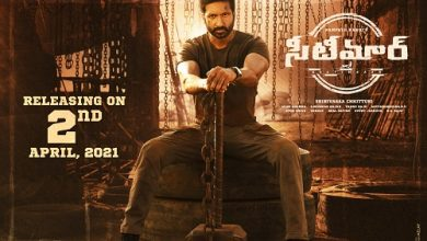 Photo of Gopichand's Seetimaarr to release on 2nd Apr