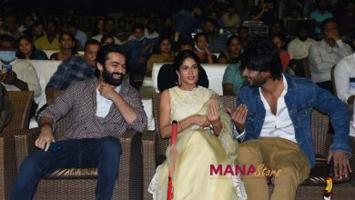 Photo of A1 Express Movie Pre release event