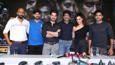 Photo of Wild Dog movie press meet