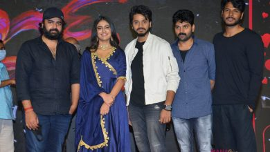 Photo of Ishq pre-release function Pics