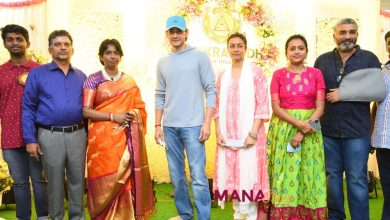Photo of Mahesh Babu opens Chakrasiddh centre
